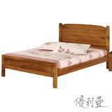 【優利亞-夏野】單人3.5尺實木床架