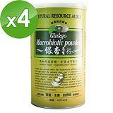 【台灣綠源寶】銀杏養生粉(450g/罐x4罐組)