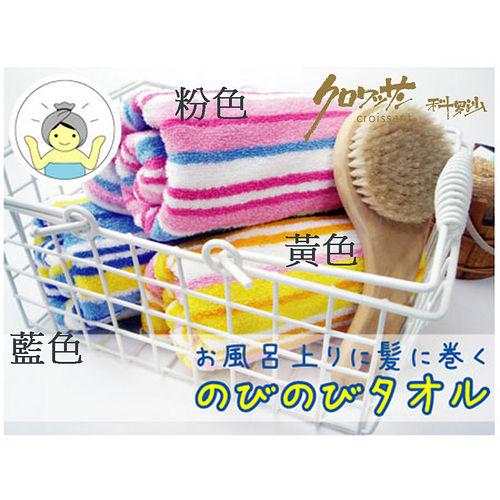 【クロワッサン科羅沙】彩虹伸縮擦髮巾(附環)