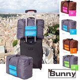 Bunny 大容量多功能可摺疊手提攜帶式旅行收納袋