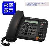 Panasonic 國際牌來電顯示有線電話機 KX-TS560 (經典黑)