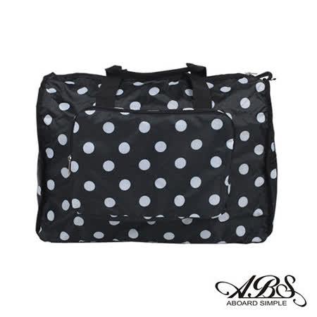 ABS愛貝斯 日本防水摺疊旅行袋 可加掛上拉桿(黑底白點)66-001D3