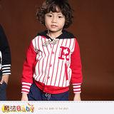 魔法Baby~ 男童外套 專櫃流行童裝 刷毛棒球外套~k37432