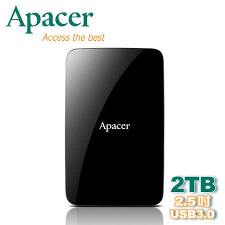Apacer AC233 2TB 2.5 吋行動硬碟