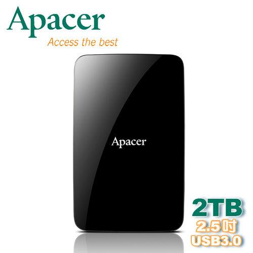 Apacer 宇瞻 AC233 2TB USB3.0 2.5 吋行動硬碟-加送聯名筆記本(送完為止)
