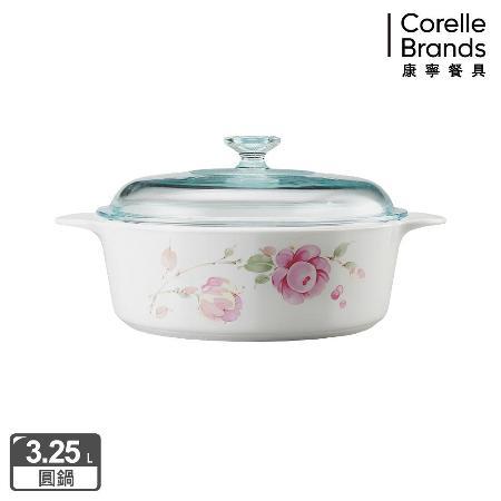 美國康寧 3.2L圓型陶瓷康寧鍋-