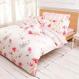 【Betrise夢語季節】雙人100%奧地利天絲TENCEL八件式兩用被床罩組