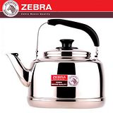 斑馬 ZEBRA 304不鏽鋼笛音壺A型 7.5L