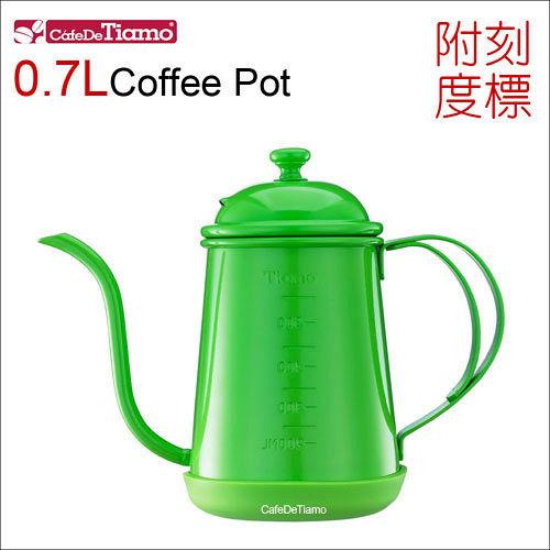 Tiamo 1405細口壺(附刻度標)-綠色 700ml (HA1655GR)