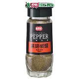 真好家綠瓶黑胡椒鹽55g