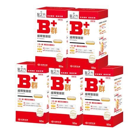 【台塑生醫】 緩釋B群雙層錠60錠