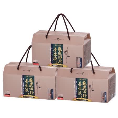 【台塑生醫】 龜鹿四珍養生液3盒/組