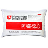 【Nevermite 雷伏蟎】防蹣枕心 (PL-801)