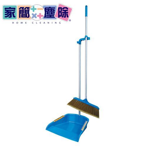 家簡塵除 掃把畚斗組(附開纖掃把) 畚斗*1、掃把*1