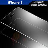 DIBAO Apple iPhone 6 9H高硬度玻璃螢幕保護貼