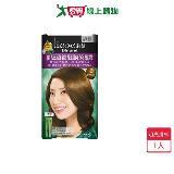 莉婕頂級涵養髮膜染髮霜2明亮淺棕40g+40g