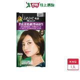 莉婕頂級涵養髮膜染髮霜-4淺棕40g+40g