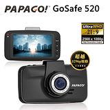 PAPAGO GoSafe 520安霸A7L+劇院級解析度寬螢幕行車記錄器加贈8G卡