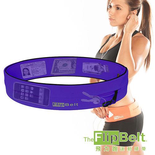 【FlipBelt】 美國飛力跑運動腰帶(紫色) 運動 路跑 三鐵 馬拉松
