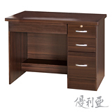 【優利亞-貝琪胡桃色】3.5尺書桌(下座)
