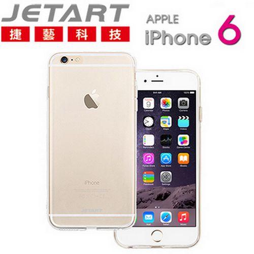Jetart 捷藝 超薄0.5mm 透明磨砂 iPhone 6 4.7吋 TPU 保護背蓋 (SAH110)