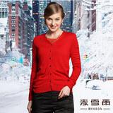 【麥雪爾】V領基本款輕柔恆溫羊毛針織外套