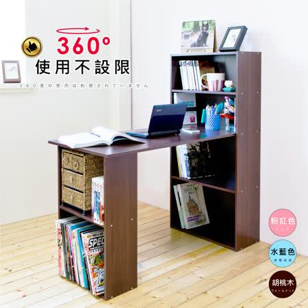 Hopma 水漾4+2書櫃型書桌