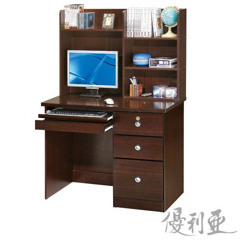 【優利亞-蓋爾時尚】3.5尺電腦書桌全組(2色)