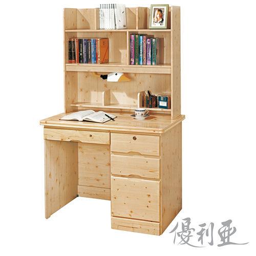 【優利亞-田園松木】3.5尺書桌(全組)