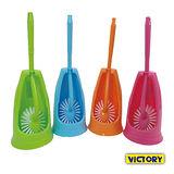 【VICTORY】馬桶清潔廁刷組(2入組)