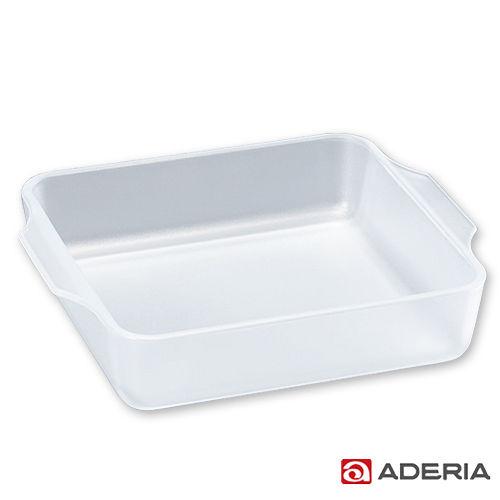 【ADERIA】日本進口方型陶瓷塗層耐熱玻璃烤盤(中)