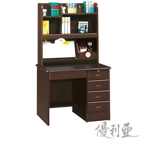 【優利亞-捷克胡桃色】3尺書桌(全組)