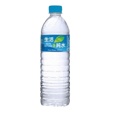生活 純水 (600ml/24入)