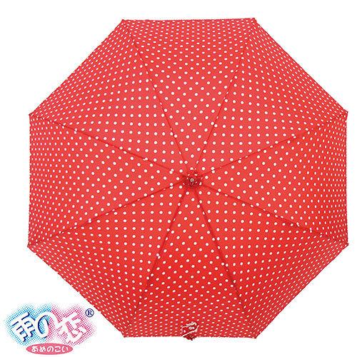 ◆日本雨之戀◆ 花布勾邊直傘{白點點俏皮紅}日本同布發行頂級防雪水傘