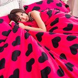 Missya【微甜玩心-桃紅】雙人四件式搖粒絨被套床包組