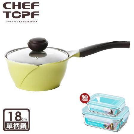 韓國Chef Topf 不沾單柄鍋18公分
