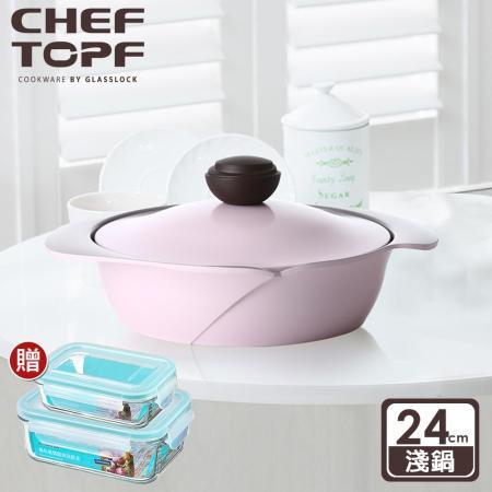 韓國Chef Topf 薔薇不沾壽喜鍋24cm