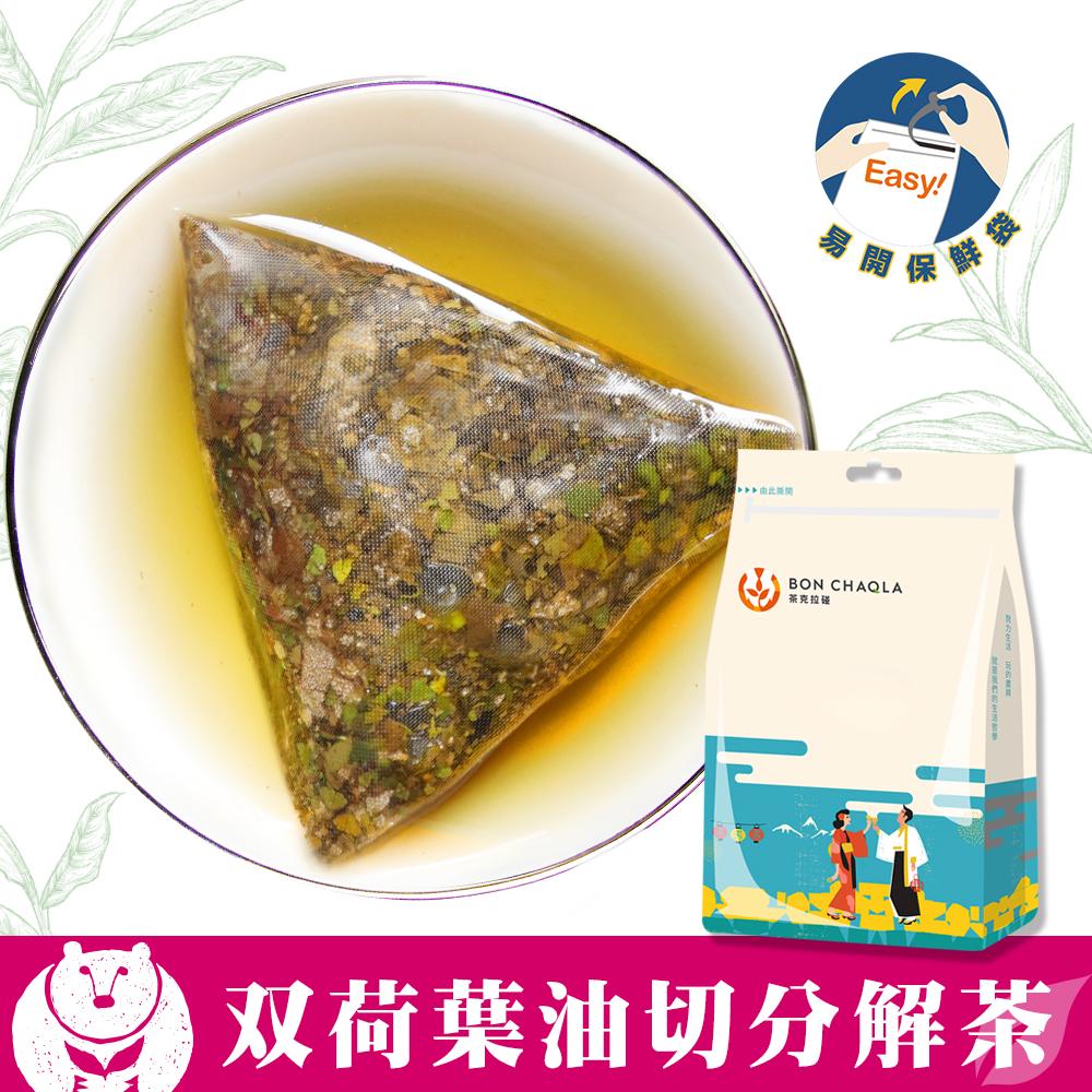台灣茶人 油切分解系列 雙荷葉3角立體茶包/18包