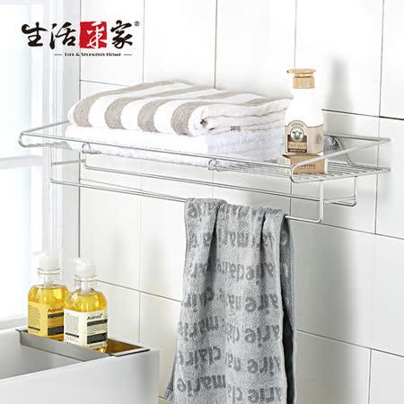 生活采家 浴室寬型衣物收納架