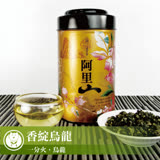【台灣茶人】阿里山手採高海拔烏龍-山韻系列(150g/罐)