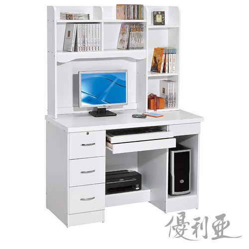 【優利亞-開羅純白】4尺電腦書桌(全組)