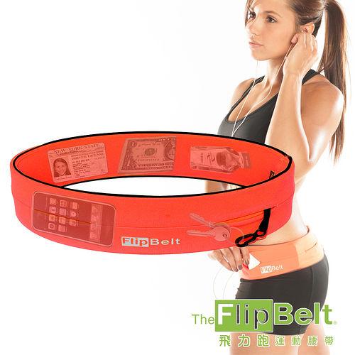 FlipBelt美國飛力跑運動腰帶