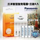 三洋智慧型充電器+Panasonic eneloop 低自放3號充電電池(4顆入)