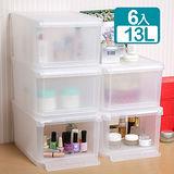 《真心良品》玻璃屋雙開式可疊收納箱13L (6入)