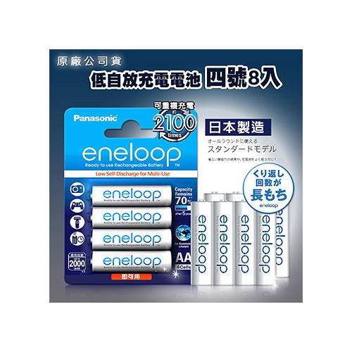 Panasonic eneloop 低自放鎳氫充電電池 BK-4MCC (4號8顆入)