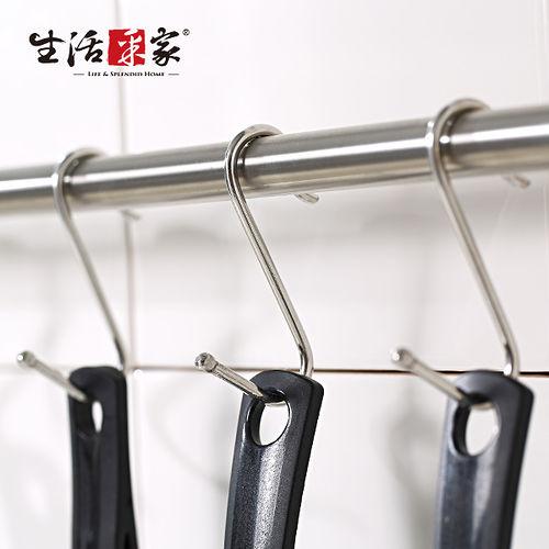 ~ 采家~ 製#304不鏽鋼廚房收納S掛勾 10入裝 #99253