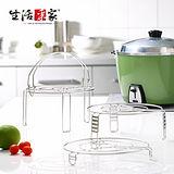 【生活采家】台灣製304不鏽鋼廚房蒸架3件組#27149