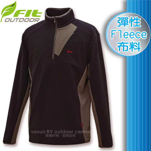 【維特 FIT】男新款 雙刷雙搖保暖上衣_FW1104 經典黑
