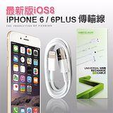 HOCAR iPhone 6 / 6 PLUS / 5 5S Lightning USB Cable傳輸充電線(2入)