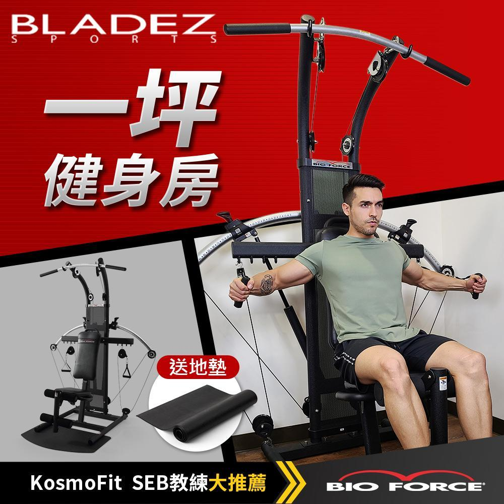 BLADEZ BF1-BIO FORCE 氣壓滑輪多功能重訓機